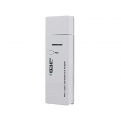 AC DUAL-BAND WIFI USB ADAPTER